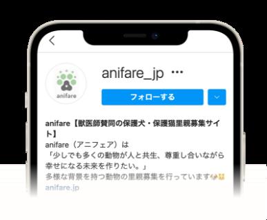 anifareのSNSアカウントをフォローしてください